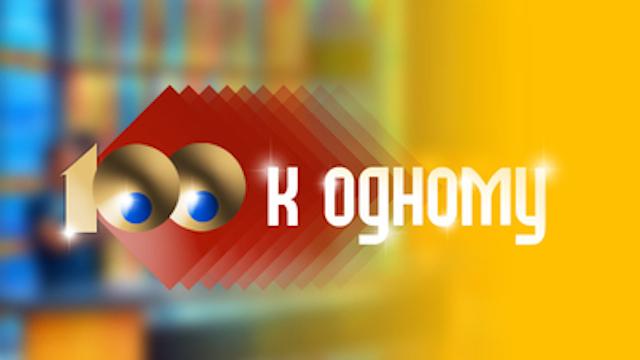 2017-01-20 в москве прошли сьемки программы субботний вечер