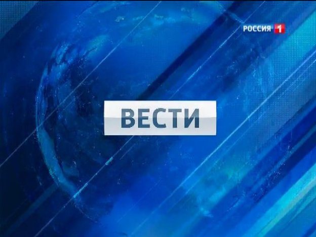 Погода козульский район красноярский край с.балахтон